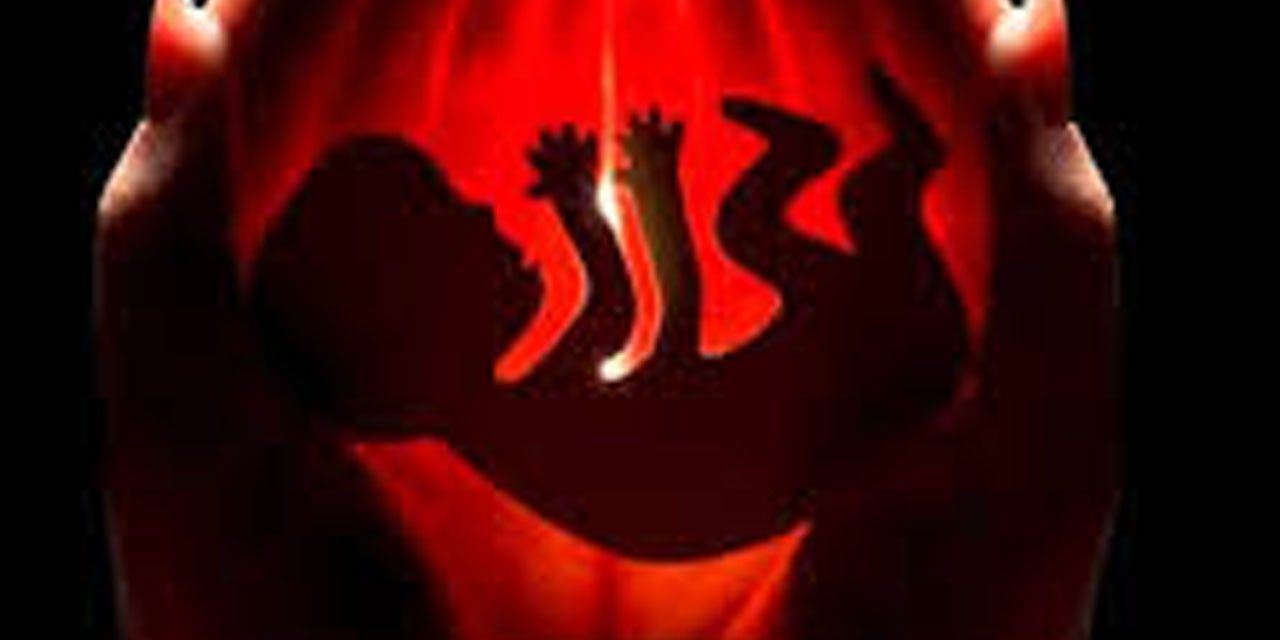 Gender ministry rejects abortion rights