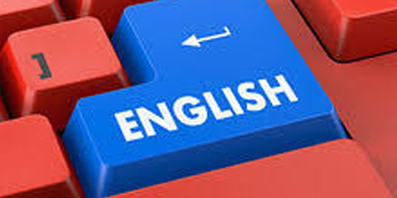 Ministry not relaxing English requirement